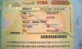 Canadian visa By Udv 03:40, 22 August 2015(UTC) [Public domain], via Wikimedia Commons